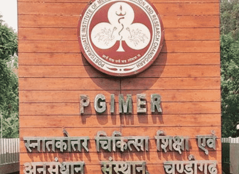Msc Pharmacology Admission Notice @ PGIMER, Chandigarh