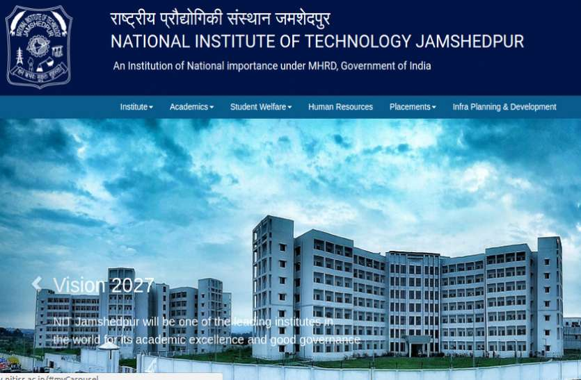 Admission To Phd Program @ National Institute of Technology Jamshedpur